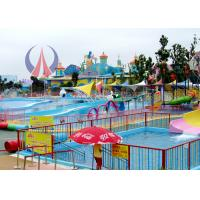 Best Cute Animation Tensile Membrane Structure For Aqua Park , Sun Shade Sail wholesale