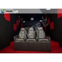 Best 4D Movie Theater Amusement Rides Simulator 4D Motion Cinema With  Specification wholesale