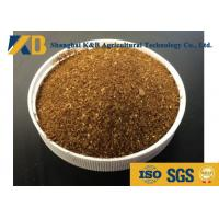 Buy cheap Low Salt Cattle Feed Additives / High Protein Cattle Feed 20 - 30 Saturated from wholesalers