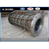 Best Eco Friendly RCC Concrete Pipe Mold Integrated Design 2000mm Pipe Length wholesale