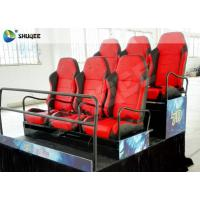 Best Hydraulic Platform Chairs 7D Movie Theater 7d Cinema 24 People For Shopping Mall wholesale