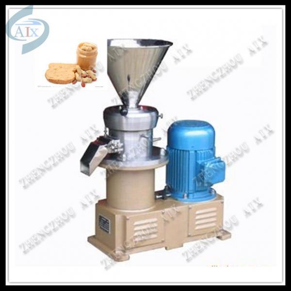 peanut butter processing machine