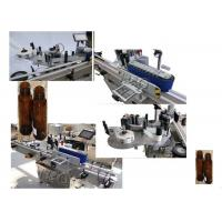 Best Self-adhesive double sides round bottle automatic can labeling machine with self adhesive wholesale