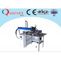 Quality ADs Board 300W Laser Welding Equipment , Fast Positioning YAG Laser Soldering Machine wholesale