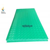 Best Black durable  high quality light duty  ground protection mats wholesale