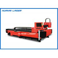 Best Integrated Fiber Laser Metal Cutting Machine High Speed Stable Transmission wholesale
