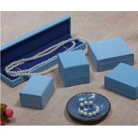 Buy cheap Stitch PU Leather Jewelry Plastic Box For Bangle Diamond Packaging from wholesalers