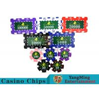 Best Translucent Marco Style Casino Poker Chip Set With Crystal Clear Texture wholesale