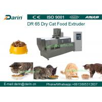 Best Full Automatic Cat Food Double Screw Processing Line dog food machine wholesale