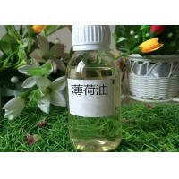 Best Peppermint Leaves Natural Essential Oils Menthol For Aromatherapy / Confectionery wholesale