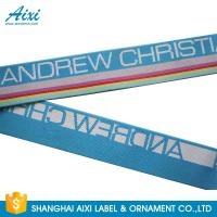 Best Wide Nylon / Polyester / Cotton Underwear Elastic Band With Custom Logo wholesale