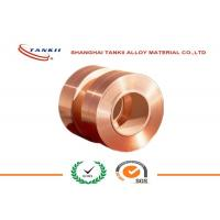 Best Thin Copper Sheet 0.05mm * 20mm Foil 1 mm Copper Sheet UNS C1100 EN Grade wholesale