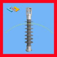 Best Grey Silicone Cross Arm Insulator High Tensile Strength 10kV 2.5kN FS-10/2.5 wholesale