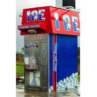 Purified Ice Cube Vending Machine for ice cube bagging system