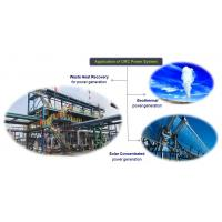 Buy cheap Hot Water Sourced ORC System Rankine Cycle Power Plant 500 ~3,000 KW Capacity from wholesalers