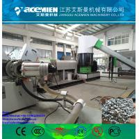 Best Plastic PE LDPE Film/PP Woven Bag/HDPE Bottle Regrind/EPS HIPS ABS  Water Ring Pelletizing Machine For Building Supply wholesale