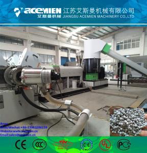 Best plastic recycling and granulation line/plastic pelletizer price/PP PE HDPE LDPE plastic pellet machine plastic granules wholesale