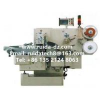 Best Packaging machine, Double Twist Wrapping Machine for candy production line wholesale