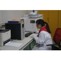 Best Strong Capability Environmental Testing Laboratories Ensure Product Quality wholesale