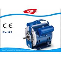 Buy cheap Two speed 1/2hp ac evaporative air cooler motor with 2 capacitor LBM160F from wholesalers