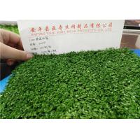 Buy cheap Green Realistic Artificial Grass , Artificial Synthetic Grass For Greening / from wholesalers