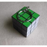 Best Magic Cube With Keychain wholesale