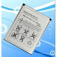 Best High Quality Mobile Phone Cell Phone Battery for Sony Ericsson Ba750 /Bst-33 /Bst-37 /Bst-38 /Bst-41 /Ep500 wholesale