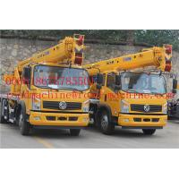 Best XCMG QY30K5-I Weichai Engine 40.4m Lifting Truck Mounted Crane 30 Ton Load Capacity wholesale
