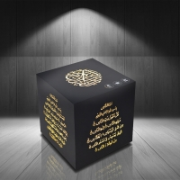 China 18 Language LED Wireless Touch Lamp Quran Speaker on sale