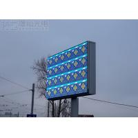 Best Dustproof HD Full Color 1R1G1B Led Advertising Screen Customized Size Environment Friendly wholesale