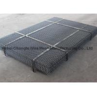 Best Mining / Coal Steel Vibration Crimped Woven Wire Mesh For Vibrating Screen wholesale