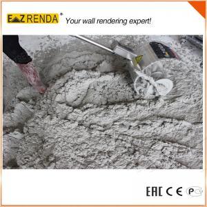Best Anti - Corrosion No Barrel No Pan Portable Concrete Mixer For Mixing Work 250W wholesale