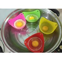 Best High Nutritious Value Portability Silicone Egg Poacher OEM / ODM wholesale