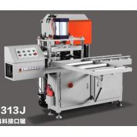 Quality Free Shipping KM-313J Three-blade Notching Saw for sanitary ware materials wholesale