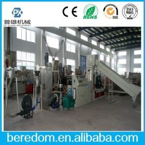 China PP/PE film pelletizing line on sale