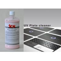 Best UV Printing Plate Cleaner Removes Oxidation / Ink Residue wholesale