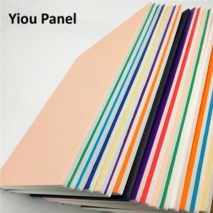 China 5 / 10mm Thickness PS Foam Board High Resolution Polystyrene Foam Board on sale