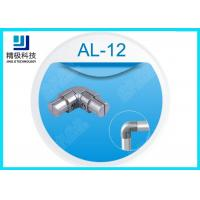 Best Aluminum Alloy Joints 90 Degrees Within Joint Sandblasting Internal Connector AL-12 wholesale