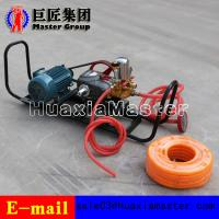 Best QZ-2D three phase core drilling rig small portable  water drilling machine for sale wholesale