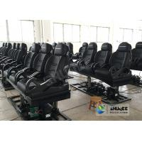Best Luxury 5.1 Sound System 5D Theater System 12 Special Effects For Supermarket Center wholesale