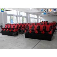 Best Pneumatic / Hydraulic Control Movie Theater 4D Cinema System With Motion Chair wholesale