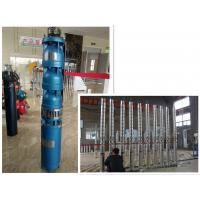 Best Easy Installation Submersible Borehole Pumps Energy Saving For Water Drainage wholesale