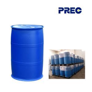 Best Clear 21282 97 3 Acetoacetoxyethyl Methacrylate AAEMA Acetoacetic Acid wholesale