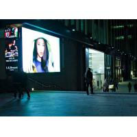 Best P5.95 Full Color Standard 250mmx250mm LED Panel Outdoor Advertising LED Billboard wholesale