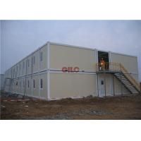 Cheap Expandable Mobile Container House Anti - Earthquake Structure 2 Storey Flodable for sale
