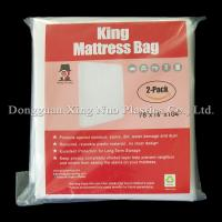 Buy cheap Customized Demand 02 Style 2 pack 78*16*104 inch King Mattress Bag from wholesalers