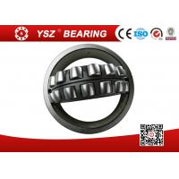 Best Oem Service Spherical Roller Bearing 22236hke4 Used In Machinery wholesale