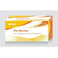 Best One-Step Bovine Brucella Ab Test wholesale