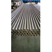 304L Perforated Metal Tube Silver For Central Heating , Mesh Filter Tubes