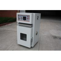 Best Rapid Heating Industrial Drying Ovens High Temperature Drying Oven Environmental Simulation Test Chamber wholesale